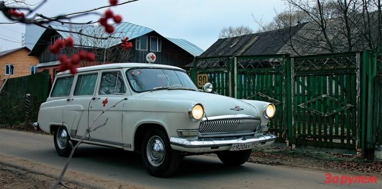 VOLGA GAZ 22E 1967
